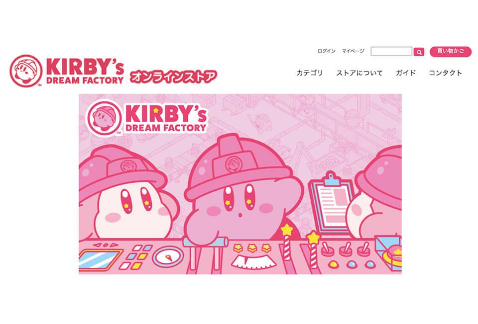 Kirby_8