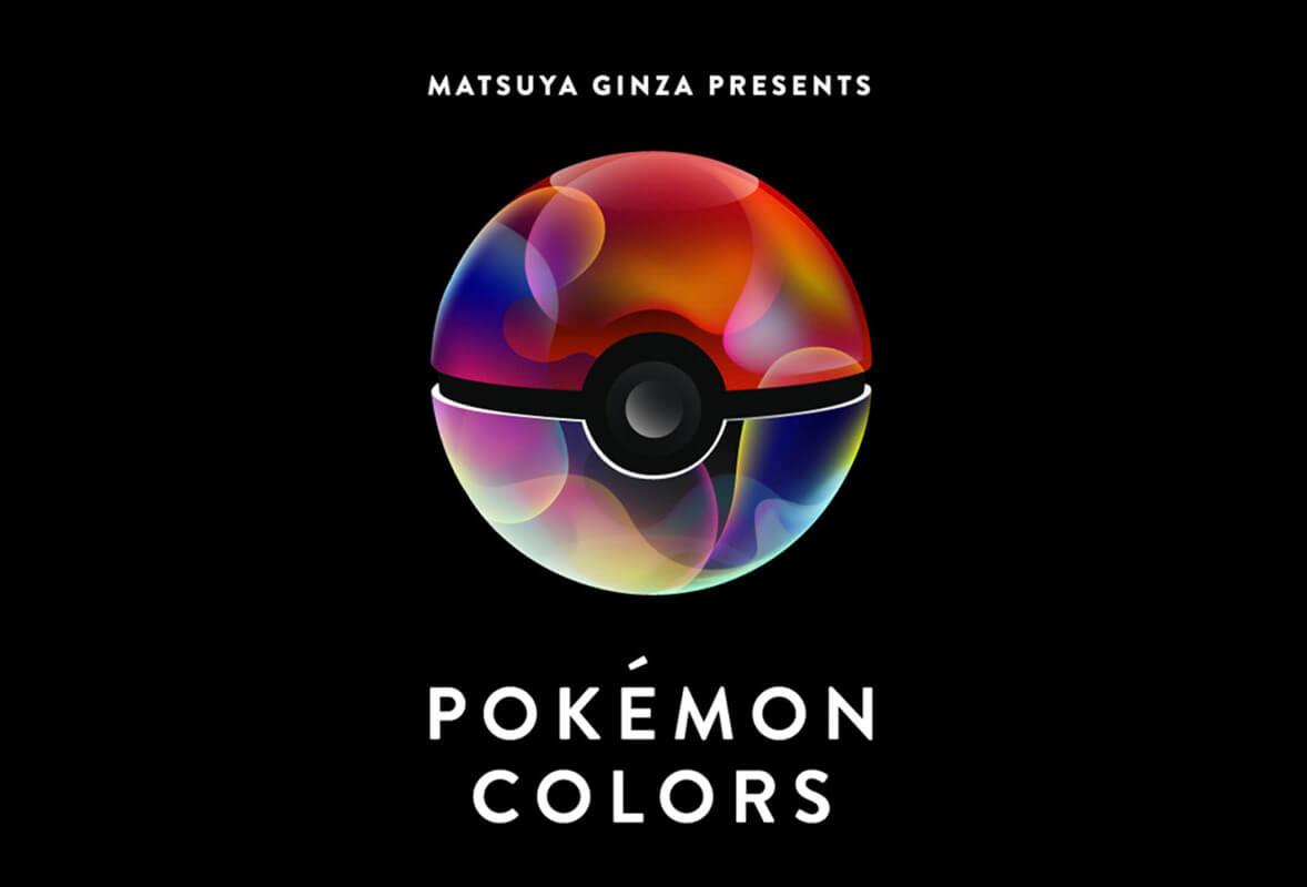 pokemon_c3