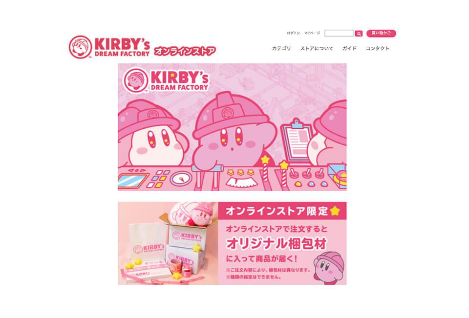 Kirby_6