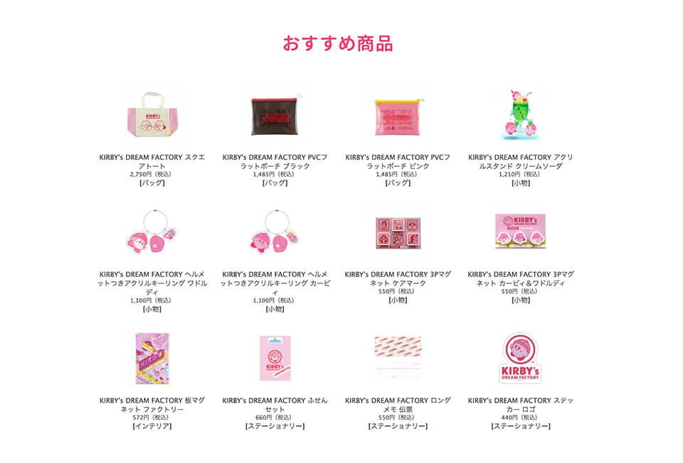 Kirby_7